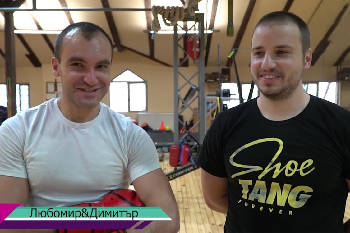 Видео интервю с Любомир и Димитър, епизод 3