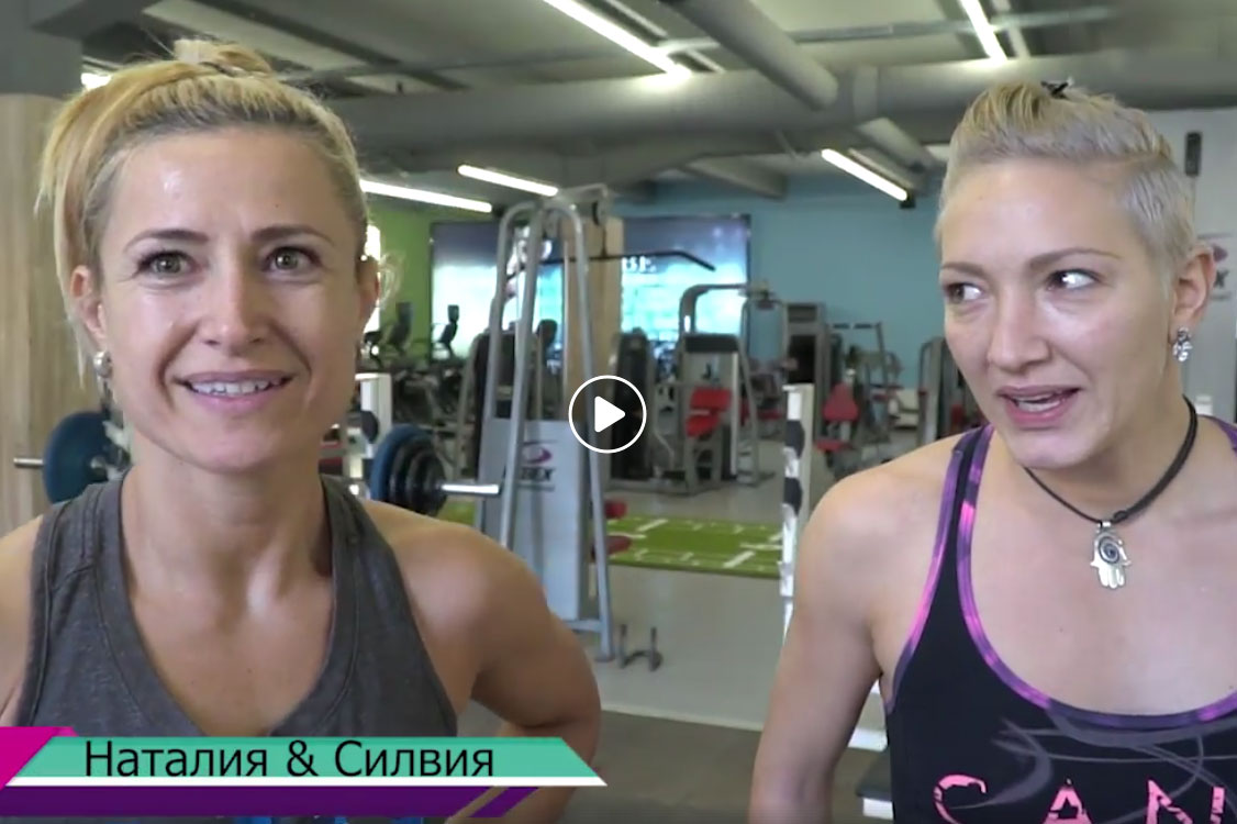 Видео интервю с Наталия и Силвия