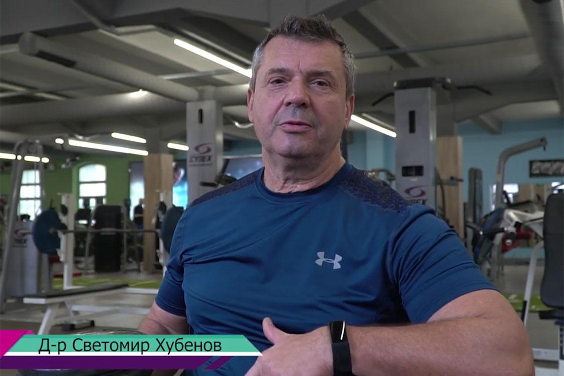 Видео интервю с д-р Светомир Хубенов - Тотал Спорт 15 години