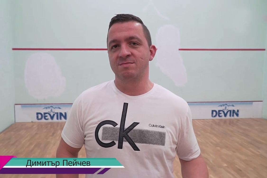 Видео интервю с Димитър Пейчев, епизод 4