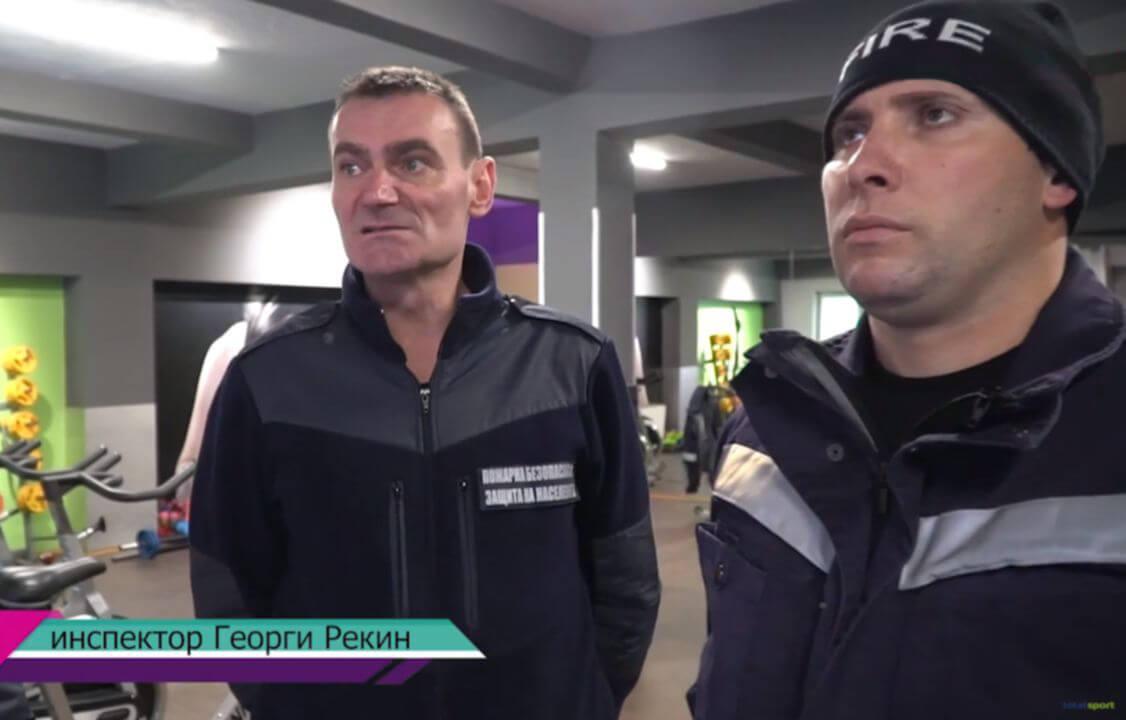 Видео интервю с инспектор Георги Рекин - епизод 6
