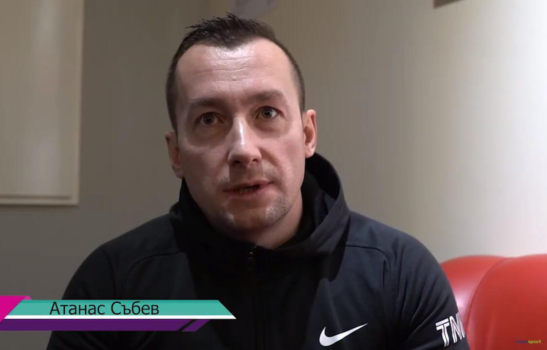Видео интервю с Атанас Събев - епизод 8